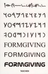 Formgiving