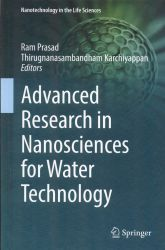 Advanced research in nanosciences for water technology
