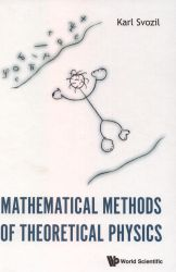 Mathematical methods of theoretical physics